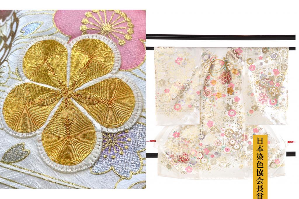 【日本染色協会長賞】白地 鞠や桜 金彩金駒刺繍の女の子用産着