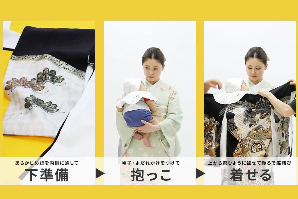 女性が産着を着ている写真