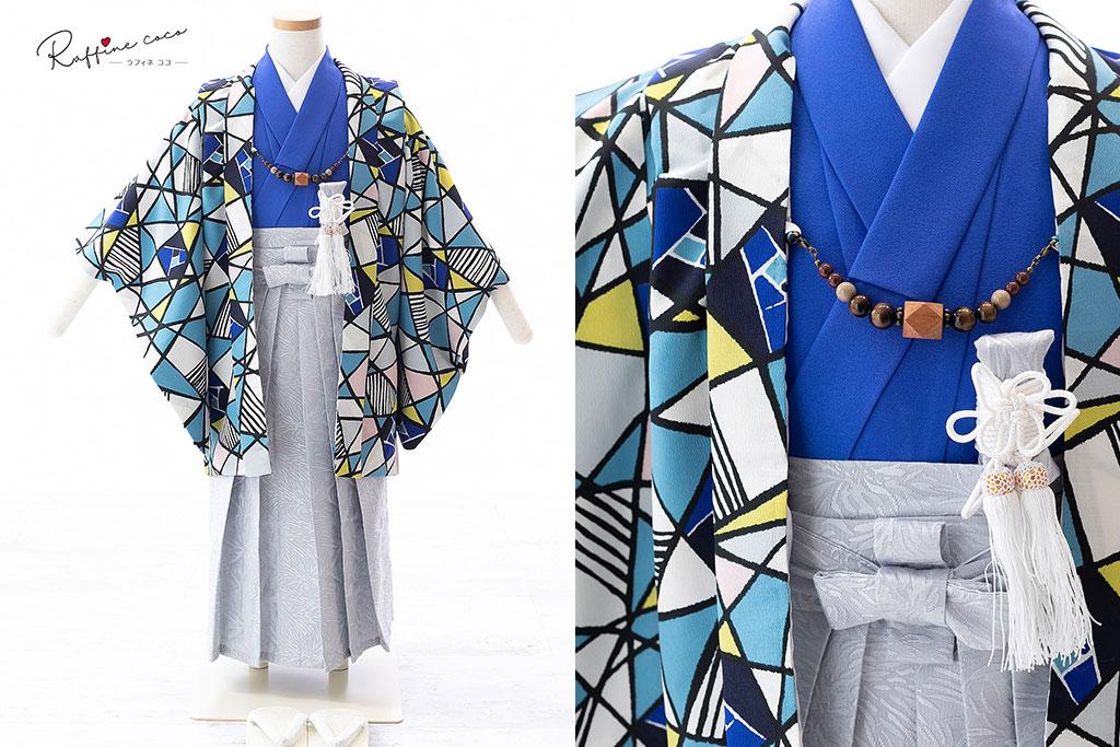 七五三 五歳羽織袴 青い着物に銀の袴 ラフィネココ