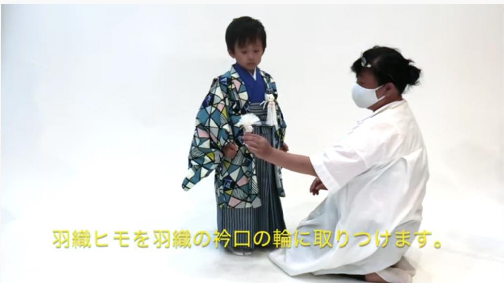 七五三 五歳男の子の着付け 羽織紐