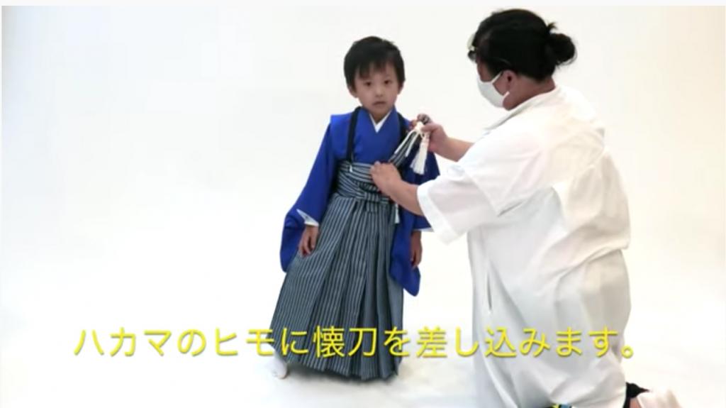 七五三 五歳男の子の着付け 懐剣