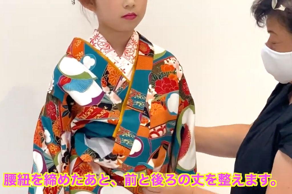 七五三 七歳女の子の着付け 腰ひもを締めたあと、前と後ろの丈を整えます。