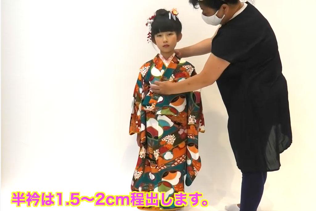 七五三 七歳女の子の着付け 半衿
