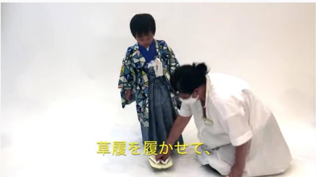 七五三 五歳男の子の着付け 草履