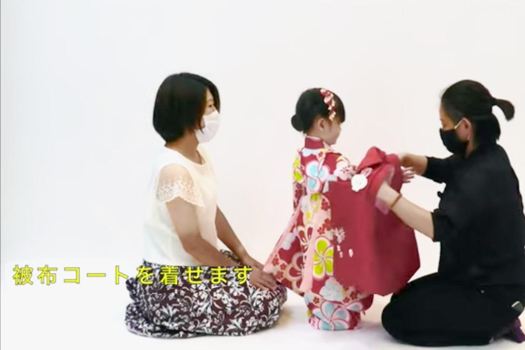 七五三 三歳女の子の着付け 被布コート