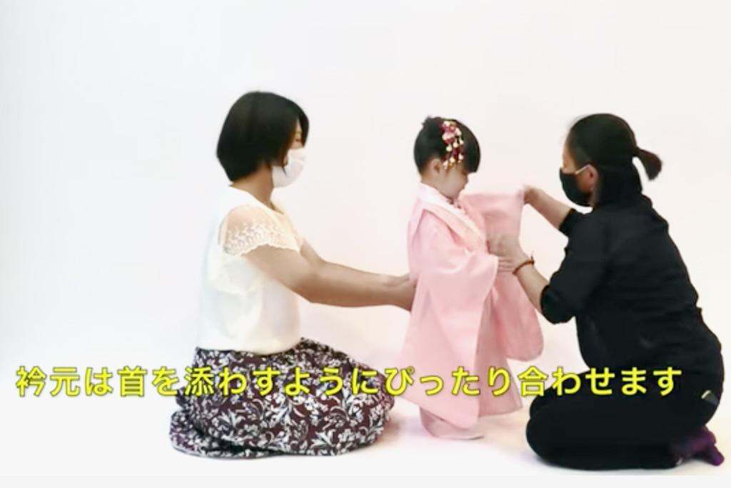 七五三 三歳女の子の着付け 襦袢