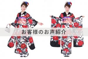 黒色に牡丹と菊の柄の振袖を着た女性